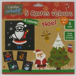 Cartes velours édition spéciale Noël